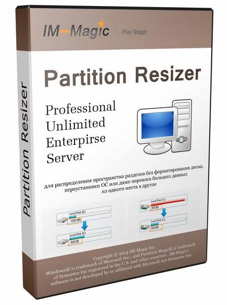 Partition Resizer Serial numbers