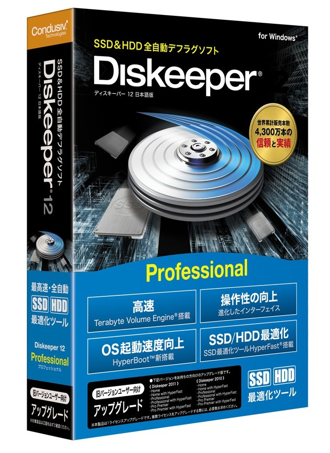Condusiv Diskeeper Professional pre - activated portable edition torrent