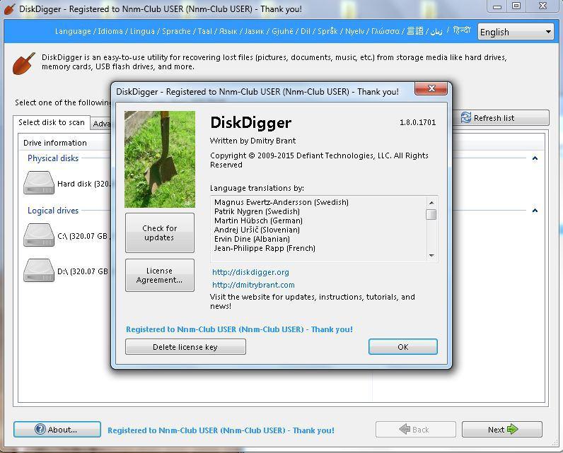 DiskDigger crack download