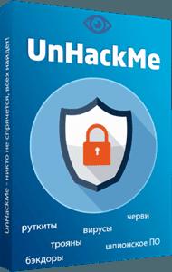 UnHackMe crack download