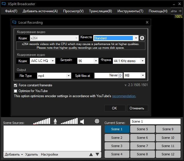 XSplit Broadcaster torrent download