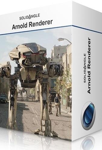 Arnold for Cinema 4D 2.0.2 crack