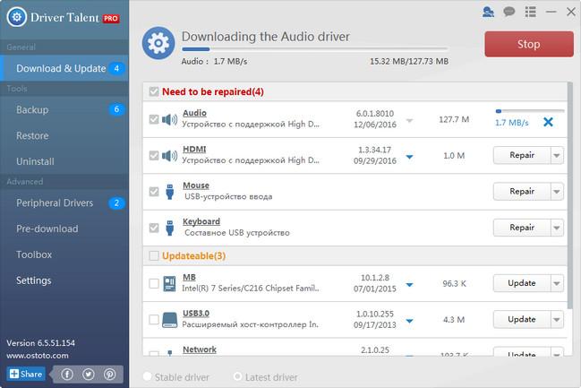 OSToto Driver Talent crack free download