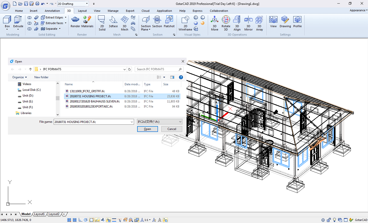 Gstar CAD software 2019 free full download